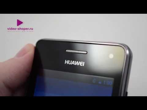 huawei discovery expedition user manual